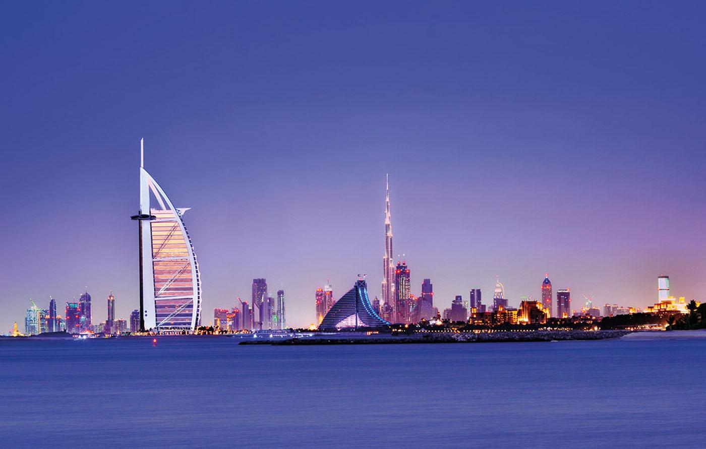 Dubai City Tour Travelicon